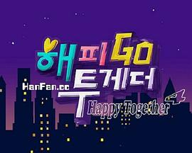 Happy Together 4