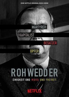 完美犯罪:狄列夫·罗威德遇刺案 第一季